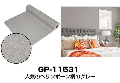 gp-11531