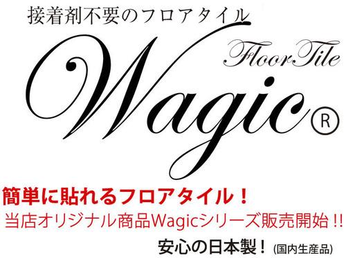 wagicfloor_detail01
