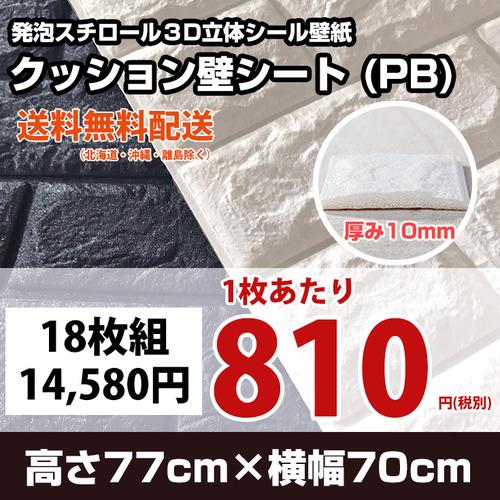bricktile-07-s-01-pl