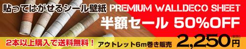 premium-outlet-b