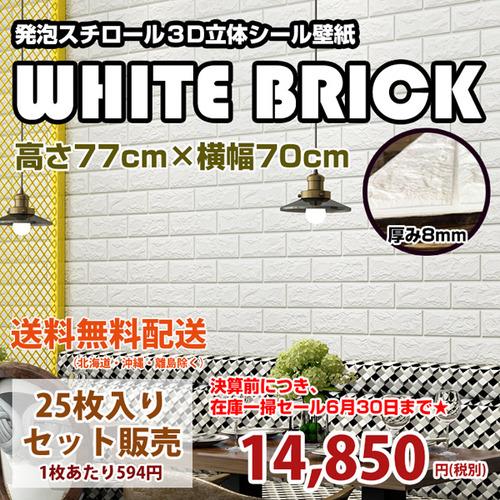 bricktile-10-s-01-pl