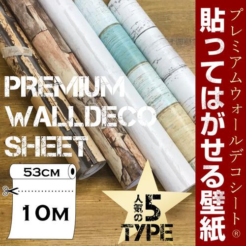 premium-07main01