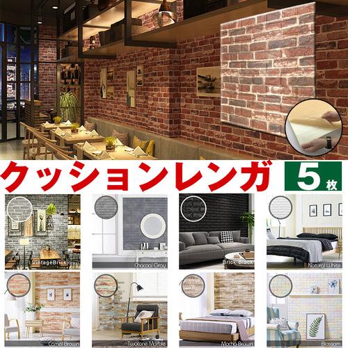 bricktile-01-2-s-01-pl