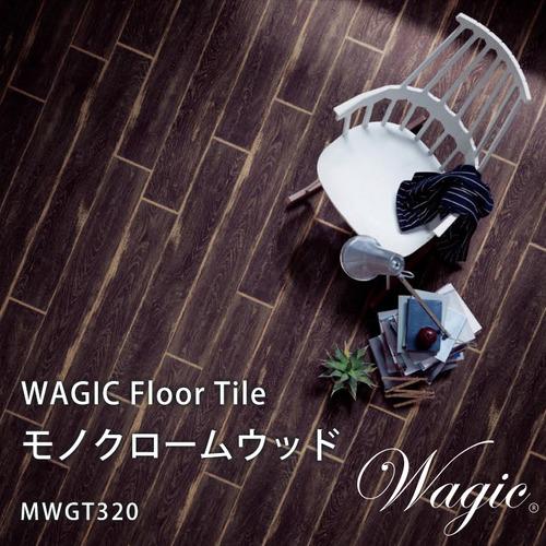 mwgt320fc-s-01-pl