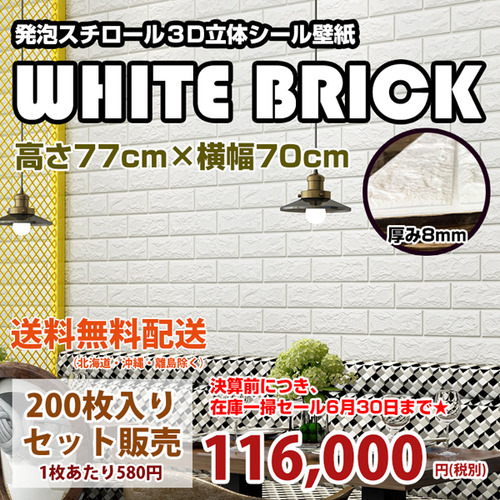 bricktile-13-s-01-pl