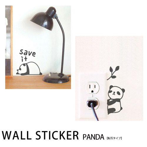 panda-s-01-pl