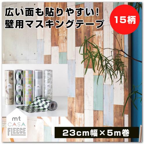 mtfleece-s-01-plds