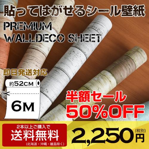 premium-08-s-01-pl