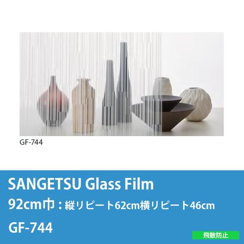 gf744-s-01-pl