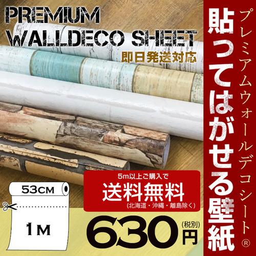 premium-02-s-01-pl