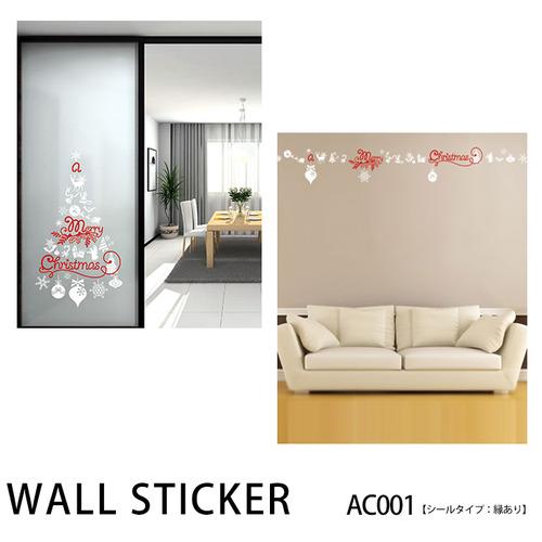 ac001-s-01-pl