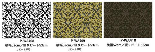 premium-09-s-05-pl2
