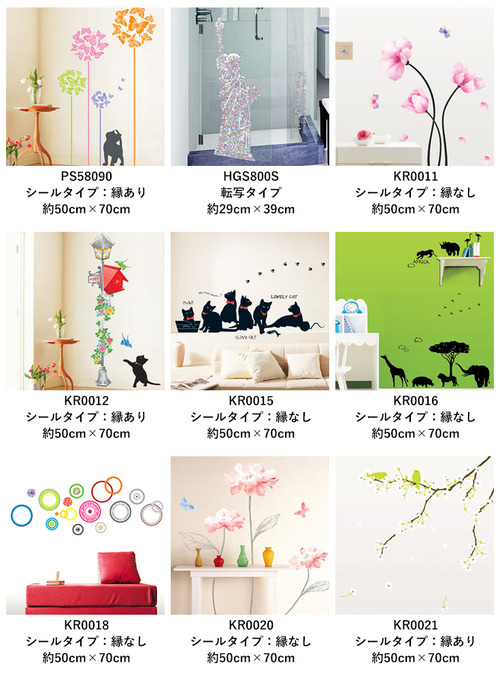 wallsticker-set01-s-02-pl