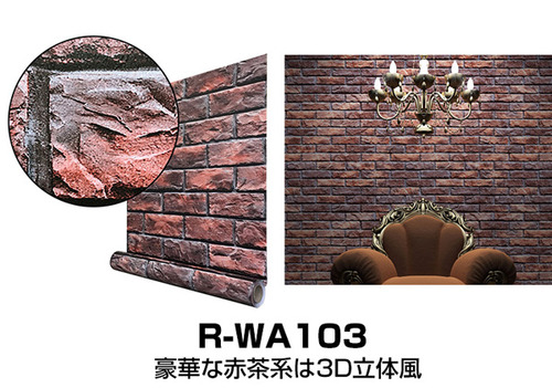 r-wa103