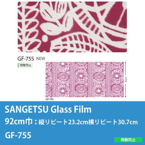 gf755-s-01-pl