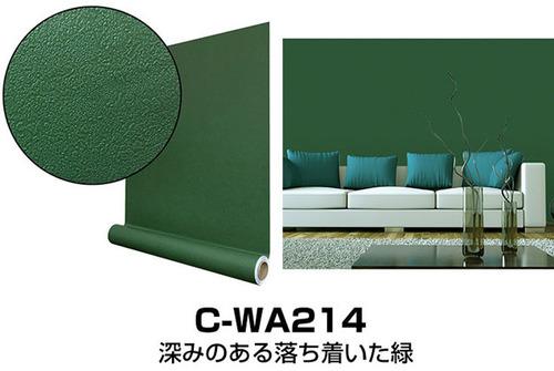 cwa214-05