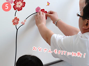 wallsticker_sam05