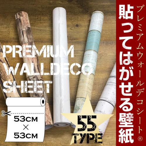 premium-05main01