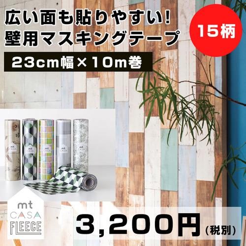 mtfleece-s-01-pl
