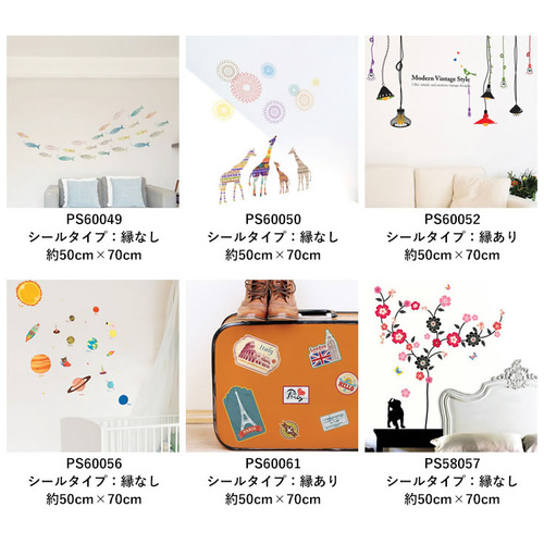 wallsticker-set02-s-04-pl