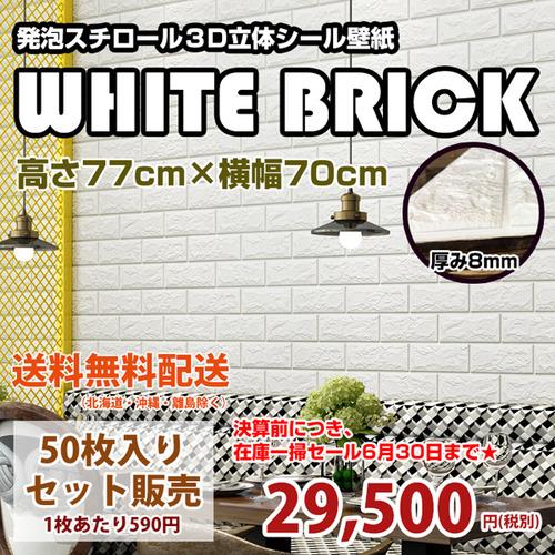 bricktile-11-s-01-pl
