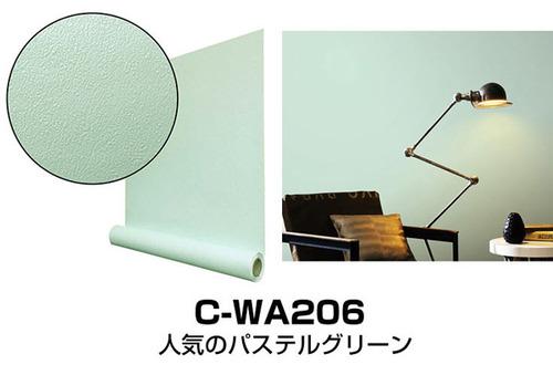 cwa206-05