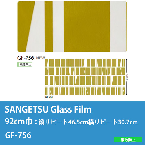 gf756-s-01-pl