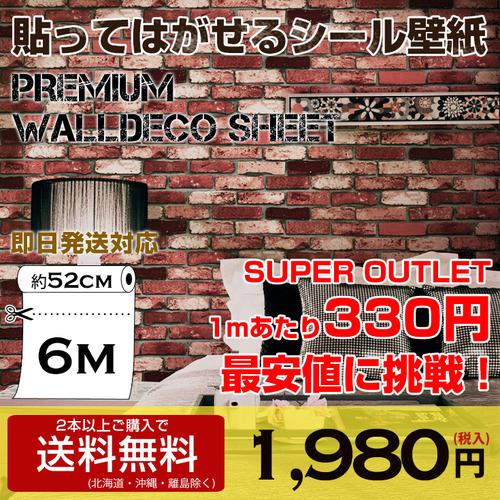 premium-09-s-01-pl