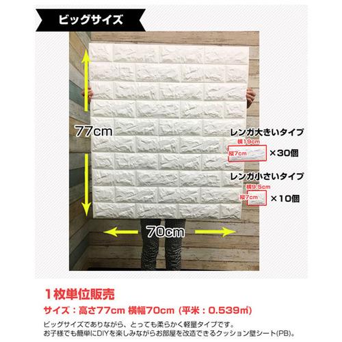 bricktile-04-s-06-pl