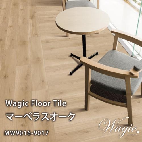 mw9016-s-01-pl