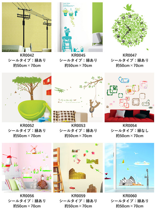 wallsticker-set01-s-08-pl