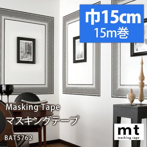 bat5762-s-01-pl