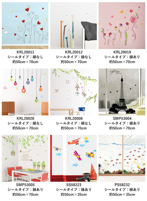 wallsticker-set01-s-05-pl