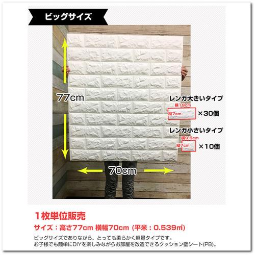 bricktile-03-s-08-pl