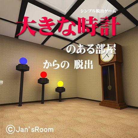 game_p