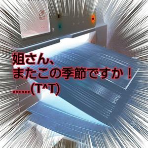 8/20 SUPER COMIC CITY 関西 23/6号館Bそ15a