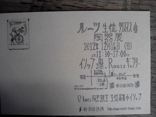 NCM_0133