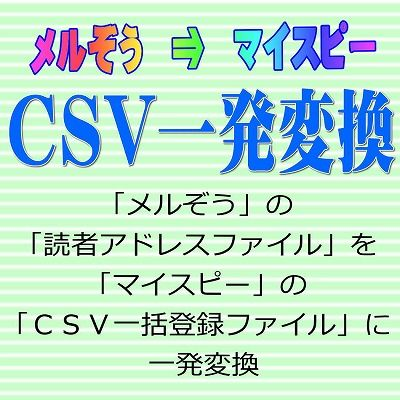 canvas_950_400