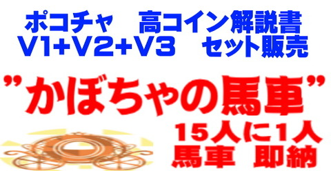 v1+v2+v3_8