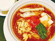 ピッツァタルト イタ麺(トマト)