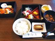 日本料理 かしこ弁当