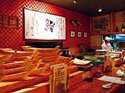 リトル北海道 にぎり寿司ランチ