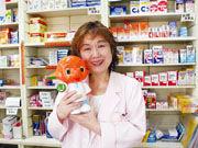 今成薬局 管理薬剤師による健康相談