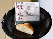 マツモト 坂戸山