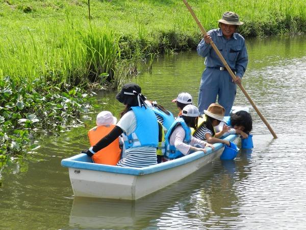 六方川探検隊
