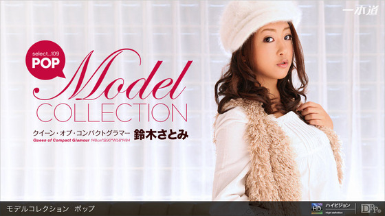 Model Collection select...109 ポップ