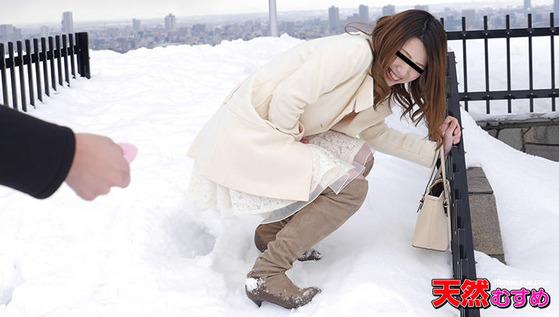 飛びっこ散歩 ~雪国飛びっこ散歩!人が見てるヨ~