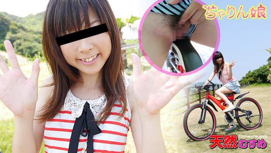 ちゃりん娘~ビキニでマウンテンバイク~