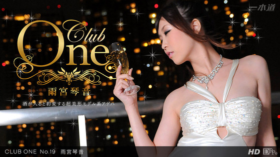 CLUB ONE No.19
