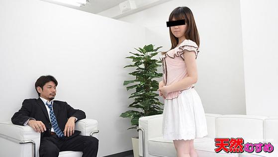素人AV面接 ~ロリータフェイスの彼女~